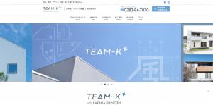 制作実績 TEAM-K