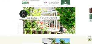 工務店ホームページ制作 東神ハウス株式会社